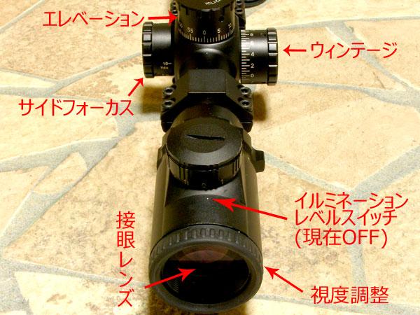 SFB3-12x40EL 3